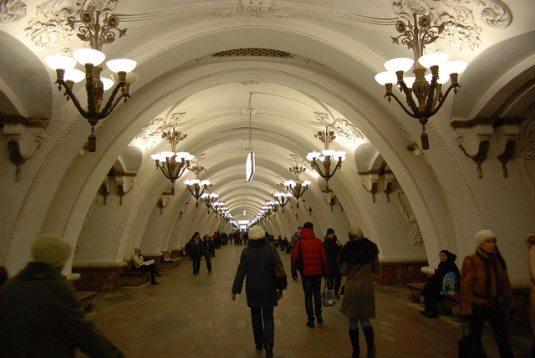 Kievskaya U-Bahn