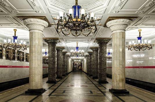 Avtovo U-Bahn