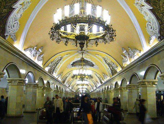 Komsomolskaya Moskau U-Bahn