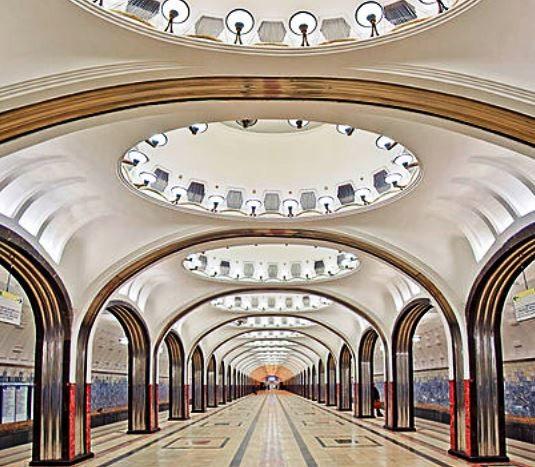 Mayakovskaya U-Bahn
