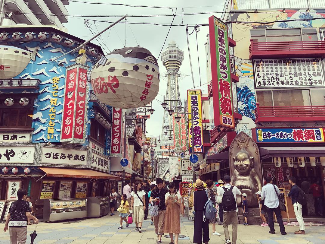 best places to visit in japan osaka @larebve