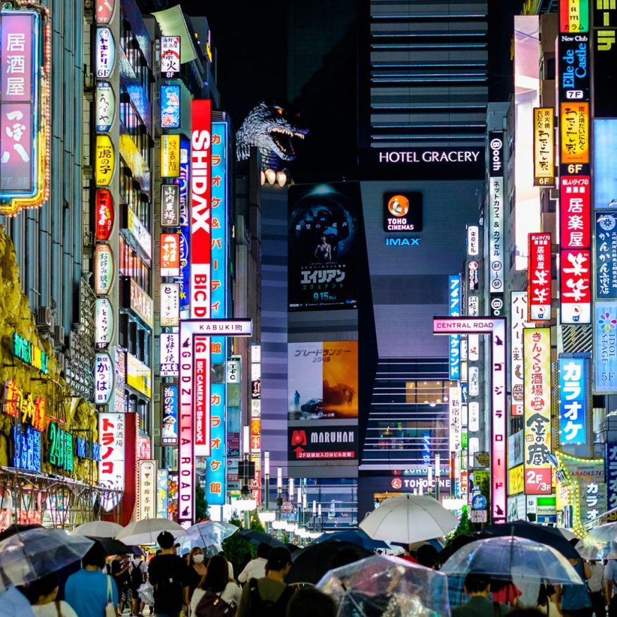Places to Visit in Japan - Kabukicho