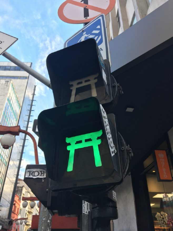 things to do in são paulo - traffic light in japan town